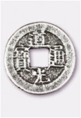 10x7mm Antiqued Silver Plated Chinese Piece Bead x1